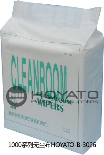 Soft Tough Durable Polyester Cleanroom Wipes , 1000 Series Dust Free ESD Cleaning Wipes