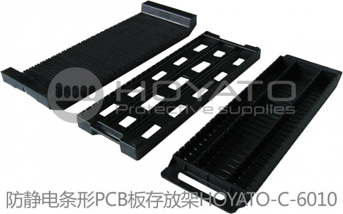 Corrosion Resistant Anti-Static U-Shaped PCB Storage Rack ESD Consumables