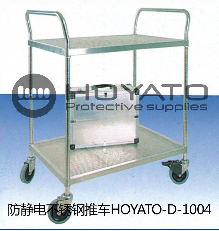 Clean Room ESD Consumables Stainless Steel Anti Static Trolley For Electronics Factory