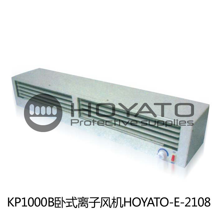 Durable Anti Static Blower , KP1000B Horizontal Blower Fan For Industry Machine