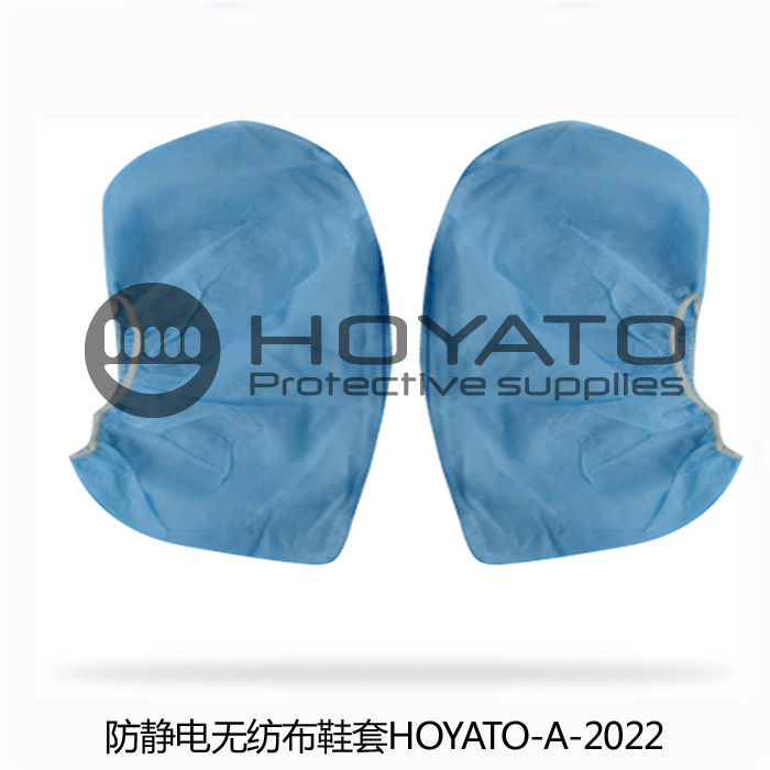 Anti Static Clean Room Garments Wear Resistant No Dust Cloth ESD Shoe Covers